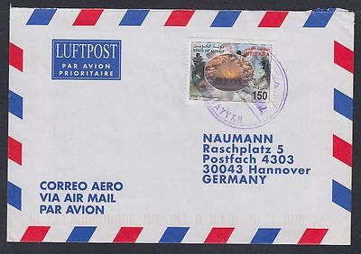 2002 Kuwait Cover to Germany, Al-Aksa Intifada [ca688]