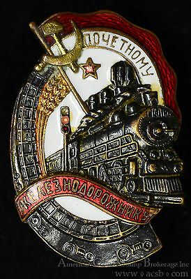 Soviet Union Russia Excellent Railroad Worker Medal Scarce Screw Back Pin.