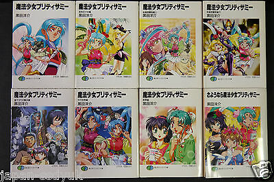 JAPAN novel Magical Project S Girl Pretty Sammy Complete Set