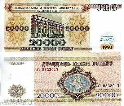 BELARUS 20000 Rubles Banknote World Money Currency Europe Note p13 Bill 1994