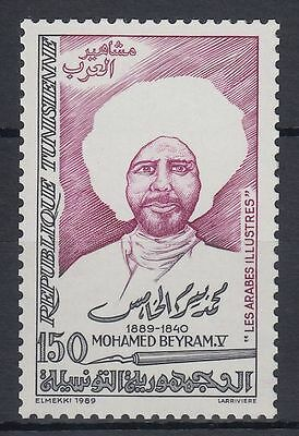 Tunesien Tunisia 1989 ** Mi.1198 Todestag Death of Mohamed Beyram [sq4051]