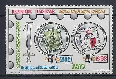 Tunesien Tunisia 1988 ** Mi.1181 Stamps on Stamps Post Mail [sq4053]