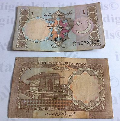 Pakistan One Rupee Rs 1 Dr Allama Muhammed Iqbal Tomb used Circulated Banknote