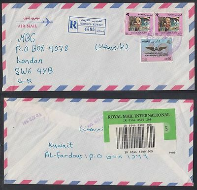 1994 Kuwait R-Cover to Germany, Air Force, Ferdous cds [cm443]