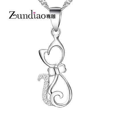 Sterling Silver Cubic Zirconia Kitty Cat Bowl Pendant Necklace Chain Gift Box H9