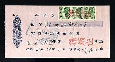 4030-CHINA-CHINE-OLD DOCUMENT WITH REVENUE (FISCAL) Stamp 1ct X3.1939.WWII.Cina