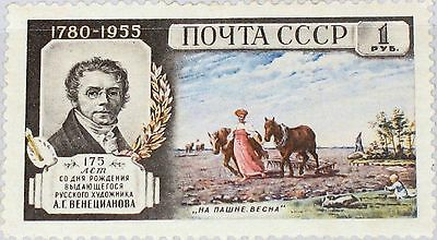 Topical Stamps Stamps Russia Art Famous Painter Venezianov 175 Ann Stamp 1955