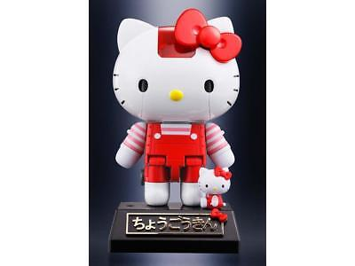 Bandai Hello Kitty Red Stripe Ver Chogokin Action Figure