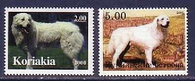 Kuvasz or Pyrenees Dogs 2 different MNH stamps