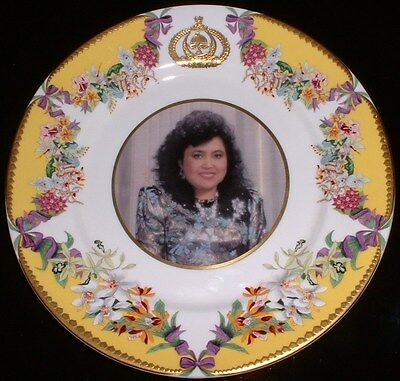 Rare Sultan of Brunei Special Commissioned Plate for Her Majesty Queen Saleha