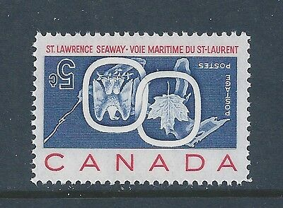 Canada #387a (387) Single St.Lawrence Seaway Inverted *Fake* MNH *Free Shipping*