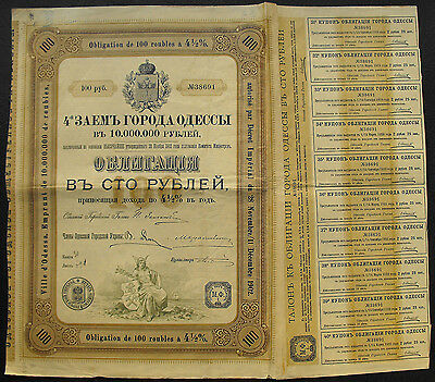 Rußland Russia Ukraine Stadt Odessa Ville Obligation 100 Rubel 1902 with coupons