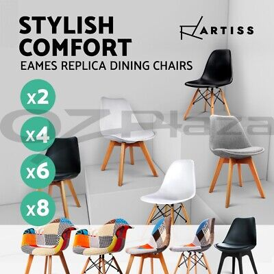 2x 4x 6x 8x Retro Replica Eames Dining Chairs PU Leather Padded Fabric Cafe Seat