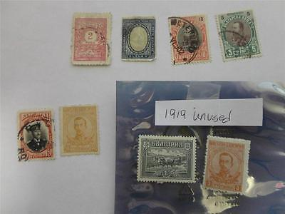 Vintage Bulgarian Early 20th Century Postage Stamps Lot of 8
