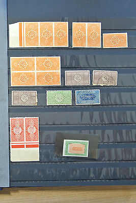 Lot 24325 Collection stamps of Saudi Arabia.