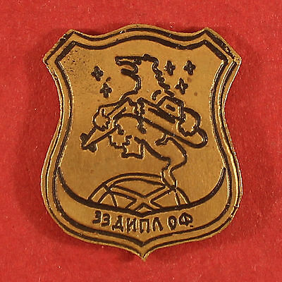 Soviet Russian 33rd Nuclear Attack SUBMARINE DIVISION BADGE Navy Northern Fleet