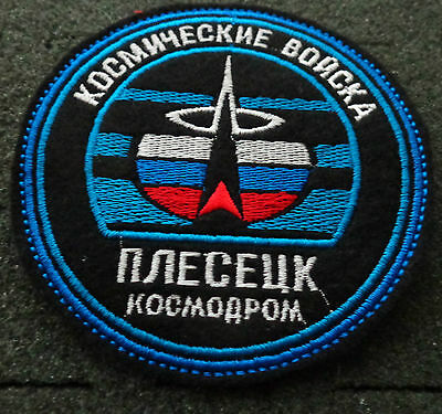 Russian SPACE TROOPS kosmodrom  PLESESK  EMBROIDERED patch  #34 p