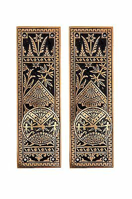 Oriental Entry Plates eastlake bronze