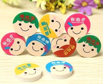 FD2707 Smile Face Reward Drawing Painting Rubber Eraser Stationary Gift ~4PCs~