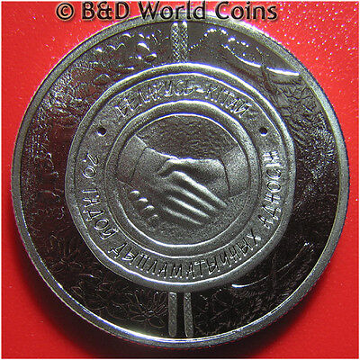 """2012 BELARUS 1 ROUBLE PROOF """"CHINA DIPLOMATIC RELATIONS ANNIVERSARY"""" no silver"""