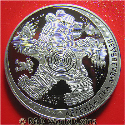 2012 BELARUS 1 ROUBLE PROOF LEGEND OF THE BEAR SUPERB DETAILS! 33mm (no silver)