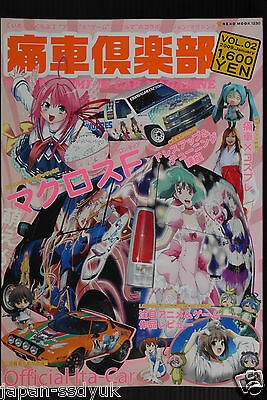 JAPAN Magazine: Itasha Club vol.2
