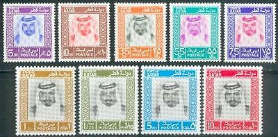 Qatar 1972 ** Mi.489/97 Freimarken Definitives