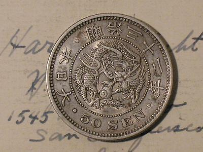 Year 32 Japanese Empire 50 Sen - 1899 Japan - Old Foreign World Coin