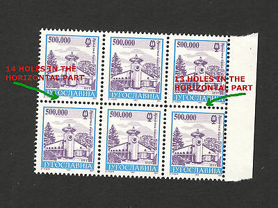 Yugoslavia-Serbia-Mnh-Block Of 6 Stamps-Error On Perforation-Right Vertical-1993