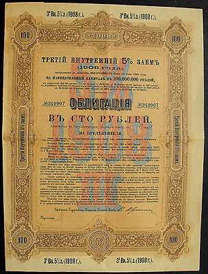 Rußland Russia Staatsanleihe über 100 Rubel 1908 uncancelled with coupons
