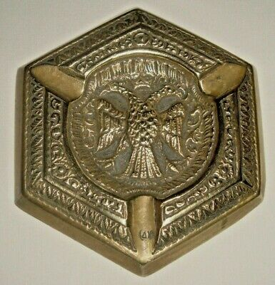 Greece antique solid brass ashtray with Byzantine double headed eagle #1