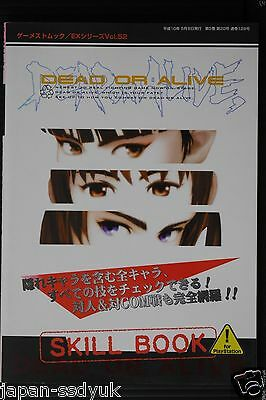 JAPAN Dead or Alive Skill Book For Playstation