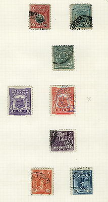 Selection of Stamps - PERU SOUTH AMERICA #1 - Mounted