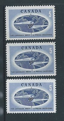 Canada #473 #473i #473ii Singles Set Paper Varieties MNH **Free Shipping**