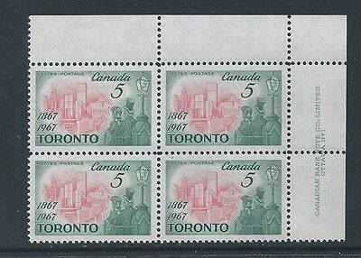 Canada #475i UR PL BL #1 Fluorescent Paper Variety MNH **Free shipping**