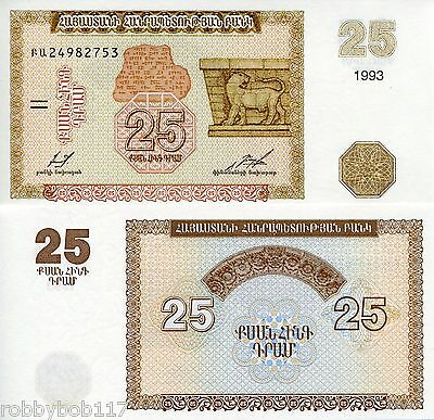 ARMENIA 25 Dram Banknote World Money UNC Currency BILL Asia Note p34 Armenian