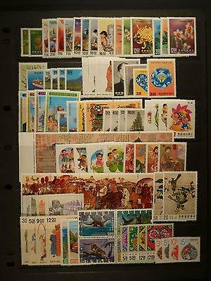 Taiwan - Superb 1988-2001 Mnh Collection Cat. £400+  (Ref.c1)