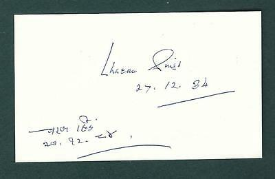 Charan Singh signed 3x5 card Prime Minister of India