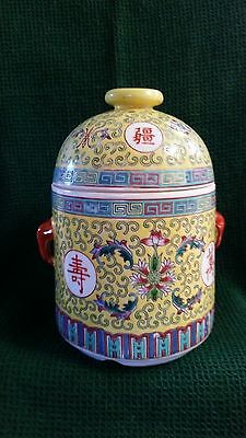 """Vintage  Made in China Yellow w/Flower Like Design Apothecary Jar 7 1/2"""" tall"""