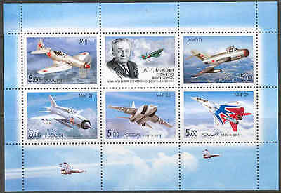Russia 2005 Aviation Airplanes Mikoyan Sc.6922a Sheetlet MNH