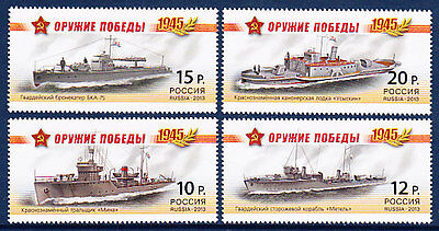 Russia 2013 WW2 Weapons - Warships  MNH