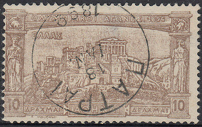 Stamp Olympic Games 1896 Greece 10 drachma Patras postmark of 1899 reproduction