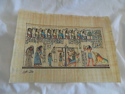"Egyptian Papyrus Paper Painting Judgement Scene Long Anubis Scribe 9""X13"""