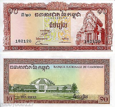 CAMBODIA 10 Riels Banknote World Money aUNC/XF Currency BILL Asia p11d 1962 Note