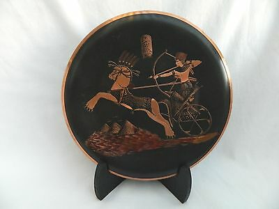 """Egyptian Copper Decor Plate Pharaoh King Ramses on Chariot High Quality 7.75"""""""