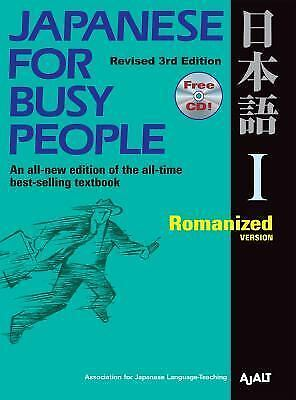 Japanese for Busy People I : Romanized Version 1 CD Attached by AJALT (2011,...