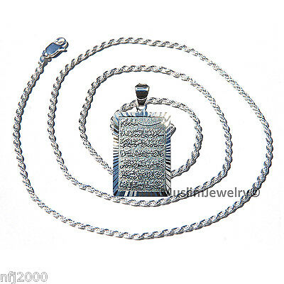 "Rect. Antique-style Sterling Silver Ayatul-kursi Quran Pendant w/ 30"" Rope Chain"