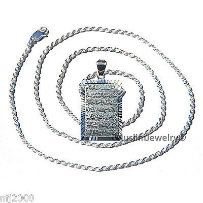 "Rect. Antique-style Sterling Silver Ayatul-kursi Quran Pendant w/ 20"" Rope Chain"