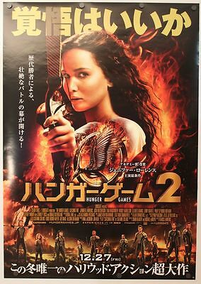 Hunger Games Catching Fire - original DS movie poster - 28x40 Japanese B1 RARE
