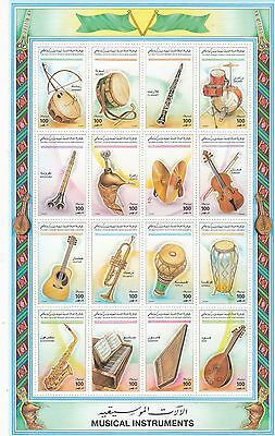 stamps LIBYA 1995 SC 1529 NATIONAL MUSICAL MNH SHEET SET CV=$21.00 */*